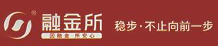 深圳市融金所资本管理集团有限公司